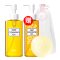 DHC加强修复化妆水