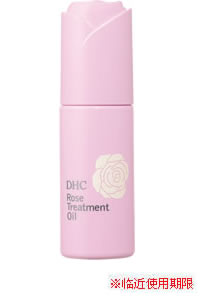 DHC红粉玫瑰美容精华油