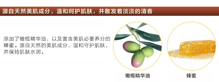 DHC橄榄蜂蜜滋养皂_添加了橄榄精华油以及蜂蜜,洗后肌肤水润光滑不紧绷