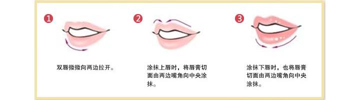 DHC橄榄护唇膏的使用技巧
