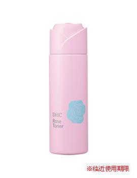 DHC红粉玫瑰美肌水