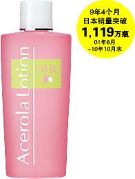 DHC樱桃果明化妆水