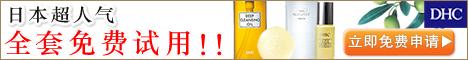乐蜂网举办的梦妆花颜凝时菁华眼霜免费试用申请活动火热进行中 - 爱上网络调查 - 网上有奖调查赚钱,空余时间不错兼职项目!